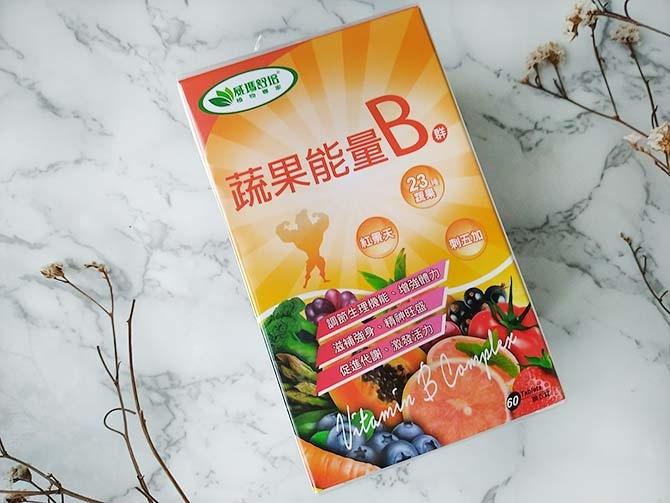 蔬果能量B群1.jpg