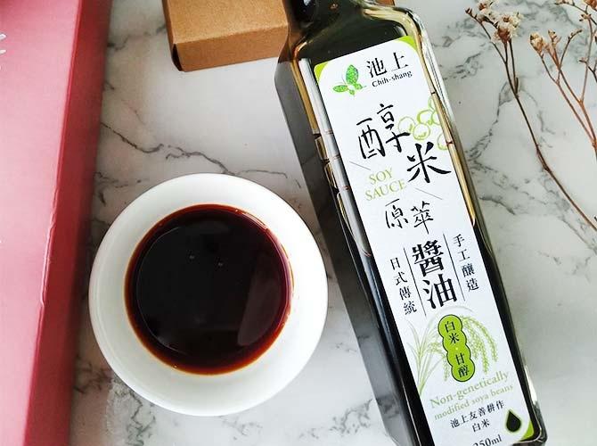 新味醬油10.jpg