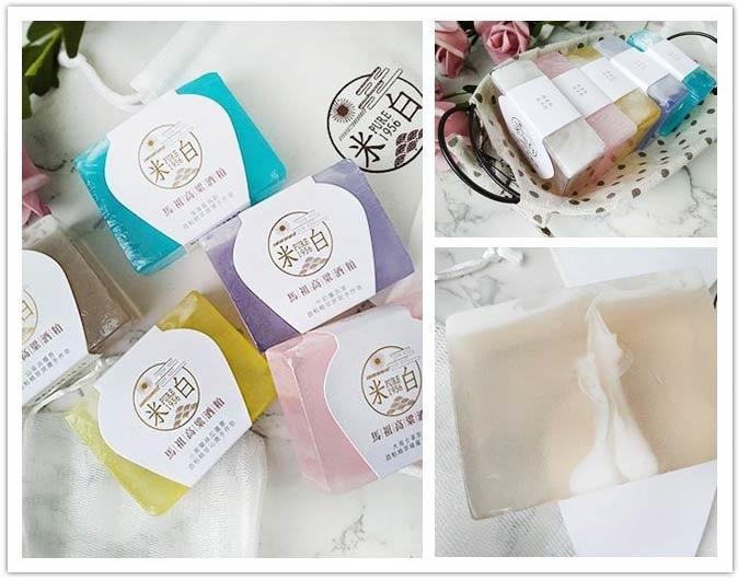米白香皂0.jpg