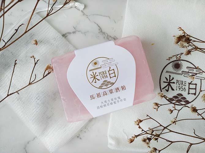 米白香皂5.jpg
