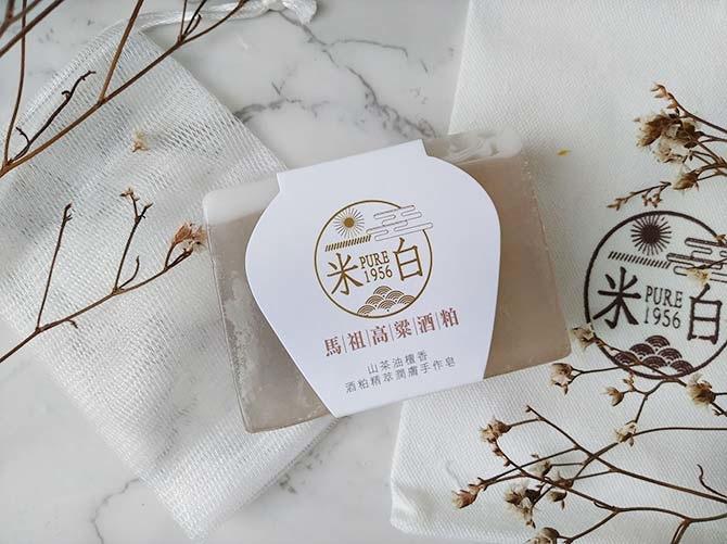 米白香皂4.jpg