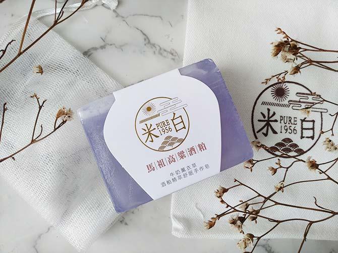 米白香皂7.jpg