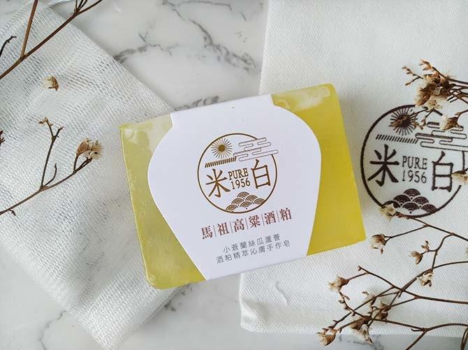 米白香皂6.jpg