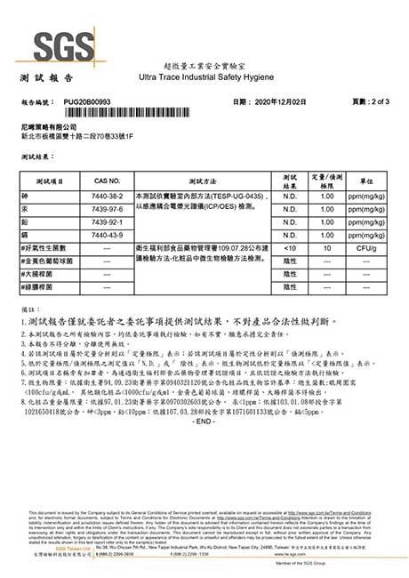 米白皂3.jpg