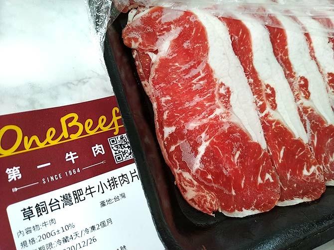 第一牛肉2.jpg