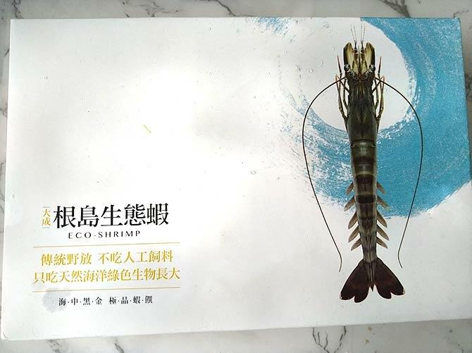 根島生態蝦1.jpg