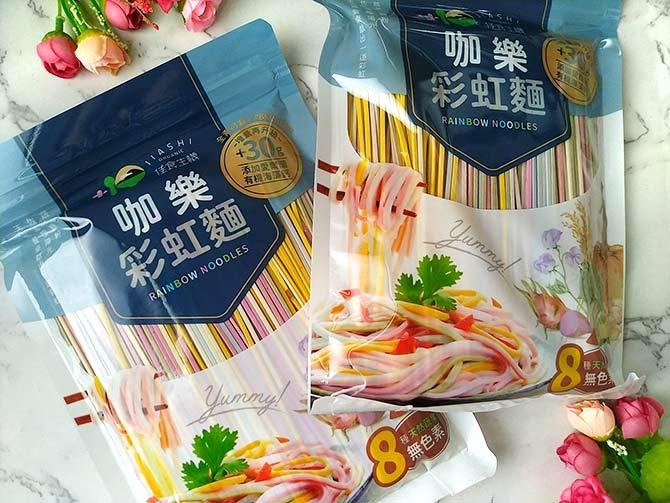 彩虹麵1.jpg