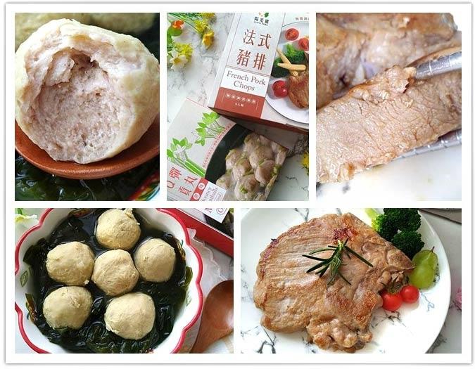 陽光豬冷凍產品0.jpg