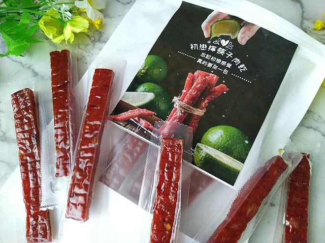 筷子肉乾8.jpg