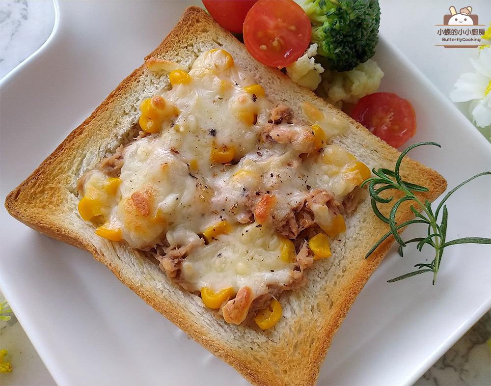 焗烤鮪魚吐司-.jpg