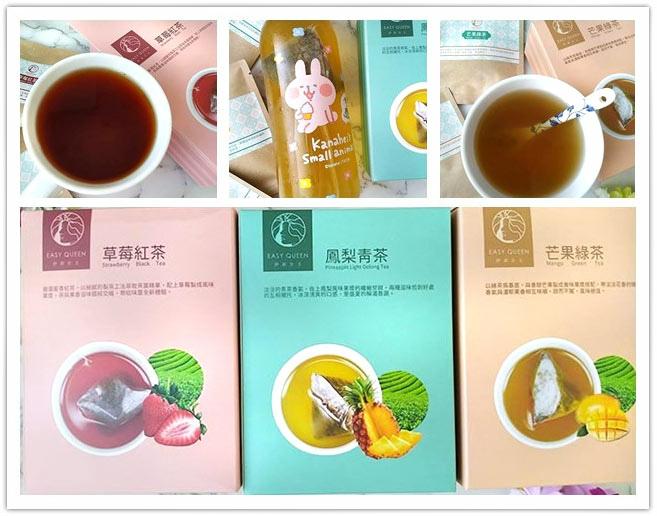 果茶飲0.jpg