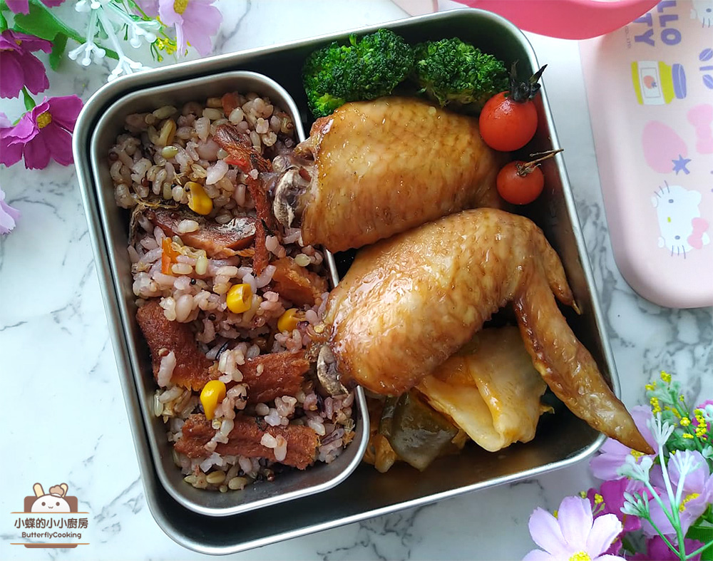 柚香鰻魚炊飯.jpg