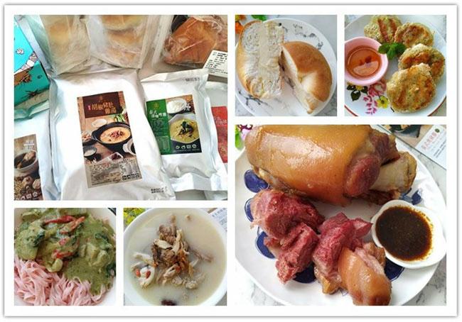 泰式冷凍料理包0.jpg