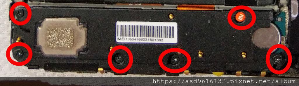 小米MAX2 螢幕+電池更換紀錄 手機拆解 - 35