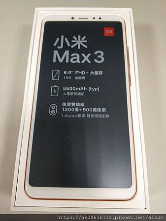 小米MAX2 螢幕+電池更換紀錄 手機拆解 - 14