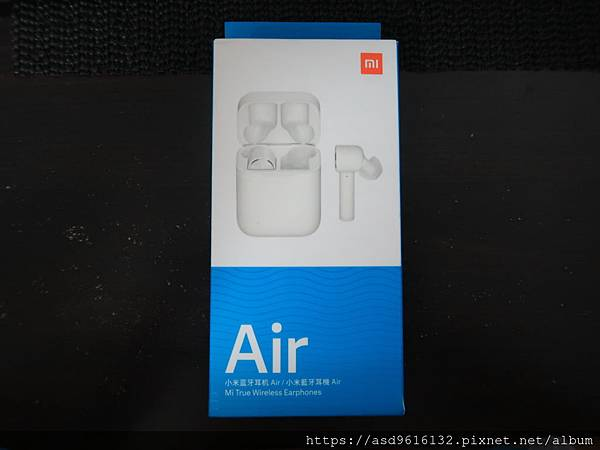 買不到的高CP值-小米藍牙耳機Air 開箱心得