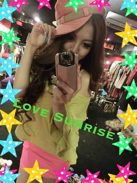 韓版亮晶晶荷葉袖針織罩衫 多色 每色都可愛好搭配