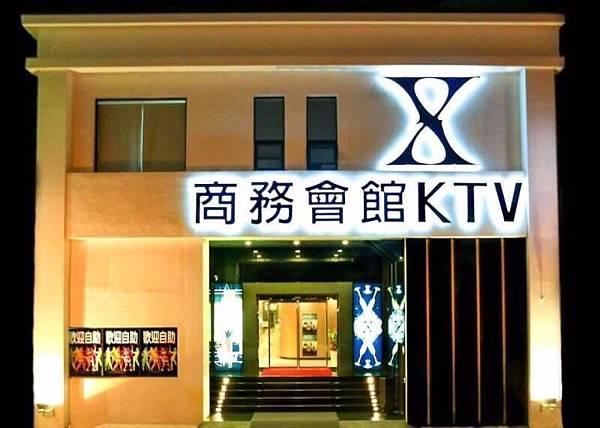 澎湖X商務會館_180302_0008