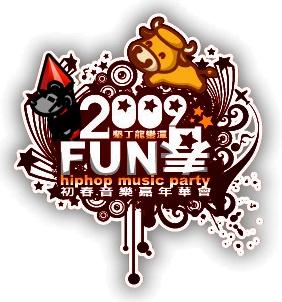 2009newyearparty_logo.jpg