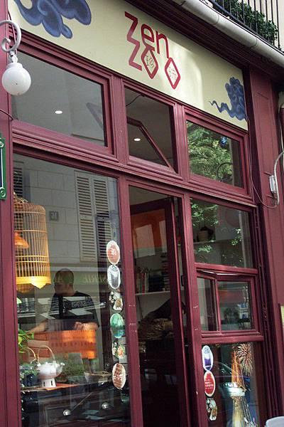 巴黎的珍珠奶茶店