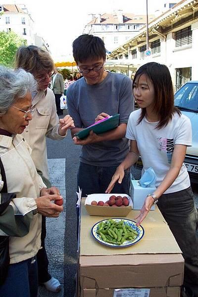 在法國做台灣荔枝跟毛豆的市調   O.S