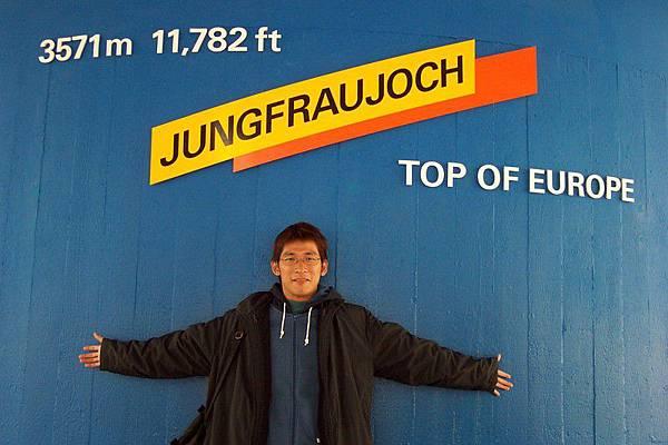 歐洲最高峰- O.S