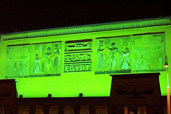 愛知博覽會-埃及
