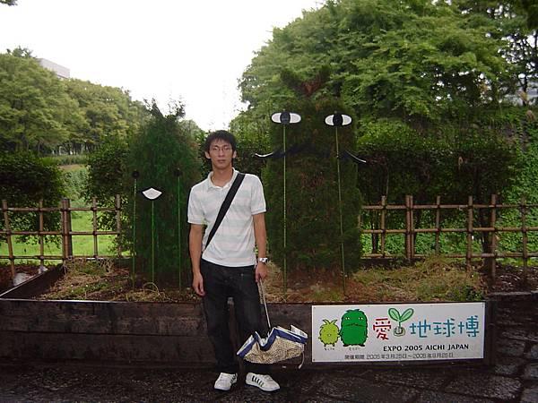 名古屋-名古屋城外