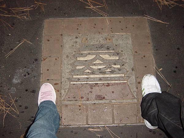 名古屋-名城公園