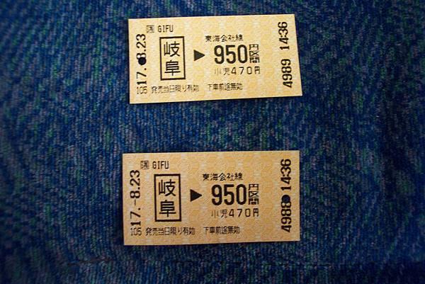 岐阜→彥根JR車票