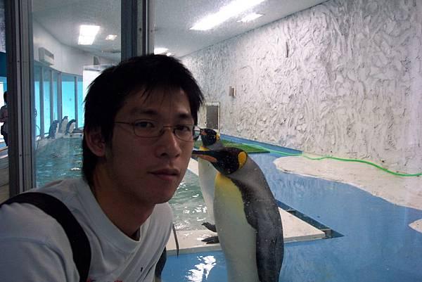 大阪~天王寺動物園