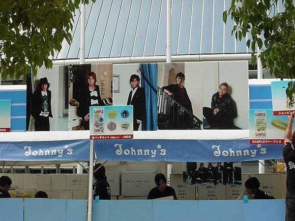 大阪-大阪巨蛋
