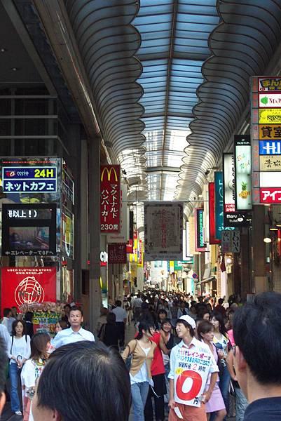 大阪-道頓堀