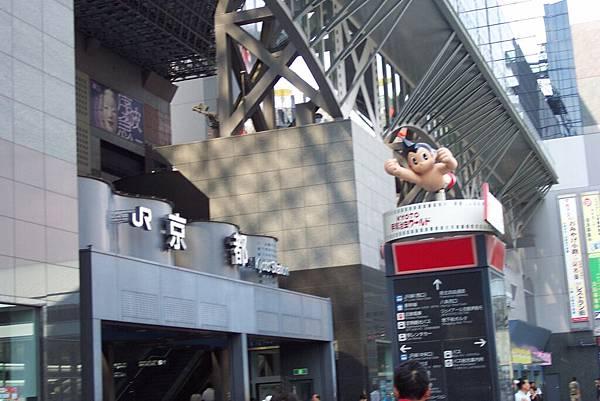 京都-京都車站