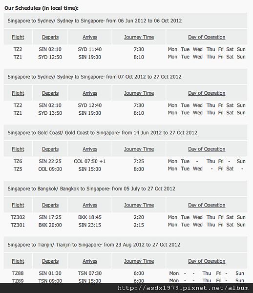 螢幕快照 2012-06-15 下午11.28.35
