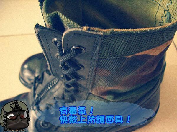 鞋蜜粉8.jpg
