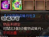 7-1_nEO_IMG
