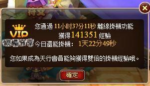 132_nEO_IMG