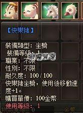 2_nEO_IMG
