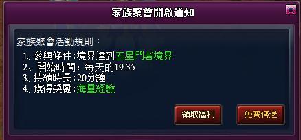20121124193648