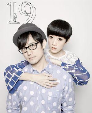 19樂團 ※陳建騏+陳珊妮※