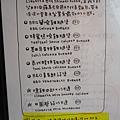 B&O雞肉堡&巧巴達Ciabatta.JPG