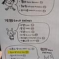 B&O副餐飲料.JPG