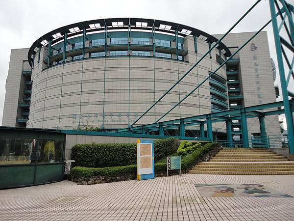 台灣科學教育館大門.JPG