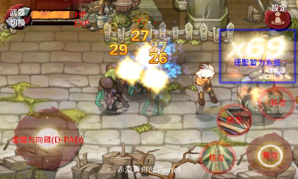 三劍舞戰鬥介面
