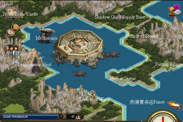 Jade Harbour Battle stations3 翡翠群島碼頭 天空爭霸3