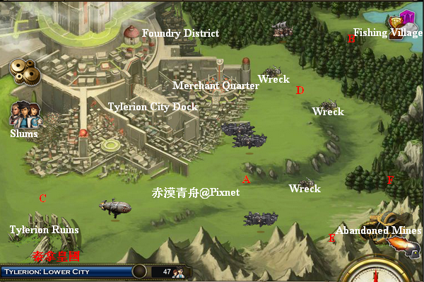 【地圖】Facebook 天空爭霸3 拿泰皇國(Tylerion Lower City):帝國皇城(Imperial City Port) Map Battle Stations 3 探索 Explore