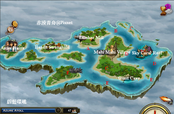 【地圖】Facebook 天空爭霸3 蔚藍環礁 Azure Atoll Map Battle Stations 3 探索 Explore