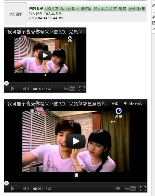 mobile01貼影片語法
