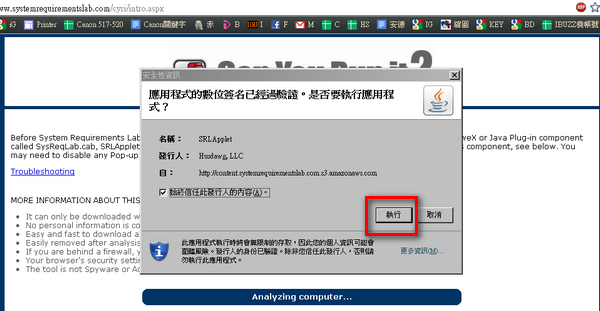 暗黑破壞神3diablo3硬體需求測試